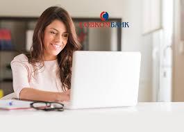 Совкомбанк оплатить кредит онлайн