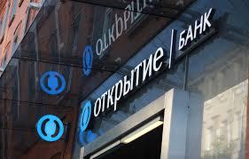Банк Открытие онлайн